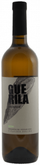 Guerila Retro