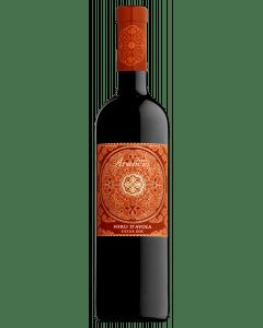 Feudo Arancio Nero d'Avola